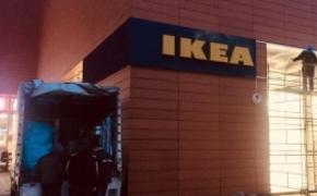 IKEA otwiera Punkt Odbioru Zamówień w Rzeszowie