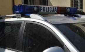 | W Lipiu wyłowiono ciało zaginionego 28-latka