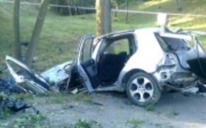   3 osoby zginęły w wypadku w Niechobrzu