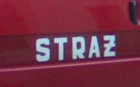 | Pożar na stacji paliw w Rzeszowie