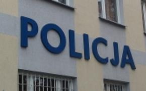 | Aresztowane podejrzanego o usiłowanie zabójstwa