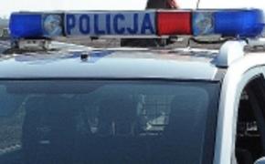 | Zw�oki 26-latka znaleziono w rowie