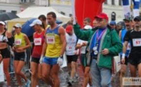 | Dwudniowe �wi�to biegania w stolicy Podkarpacia