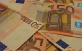 | Dodatkowe 100 milionów dla Podkarpacia z unijnej kasy
