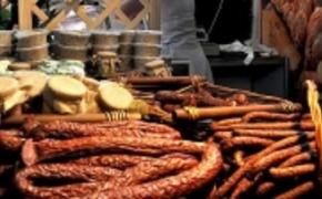 | Podkarpacie ma najwięcej zarejestrowanych produktów regionalnych