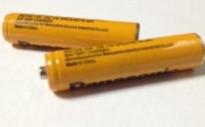 | Lizaki zamiast baterii