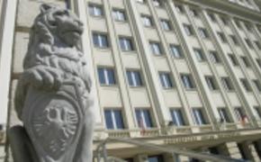 | Pikietują przed Urzędem Wojewódzkim