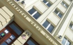 | Dziś kolejna pikieta przed Urzędem Wojewódzkim