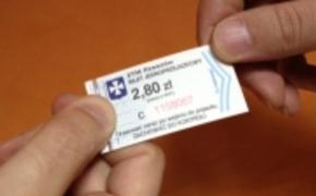   Niższe ceny biletów poza Rzeszów