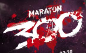 "| Nocny Maraton ""300"""