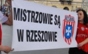 | Finał Pucharu Polski
