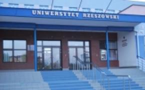   Ko�c�wka kwietnia z Uniwersytetem Rzeszowskim