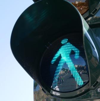 Na przejściu dla pieszych przy C.H. Nowy Świat będzie sygnalizacja świetlna - Aktualności Rzeszów