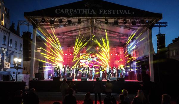 Aktualności Rzeszów   Trwa Rzeszów Carpathia Festival 2017. Program