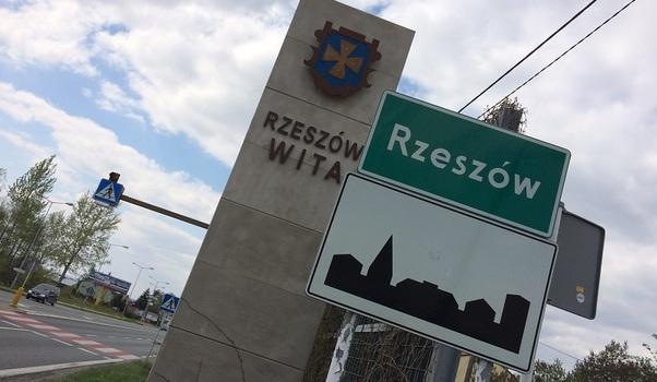 Rzeszów otrzymał nagrodę za budowę drogi wojewódzkiej od skrzyżowania ul. Podkarpackiej z ul. 9 Dywizji Piechoty - Aktualności Rzeszów