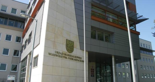 Aktualności Rzeszów   Radni wystosują pismo do marszałka odnośnie Podkarpackiego Centrum Lekkoatletycznego