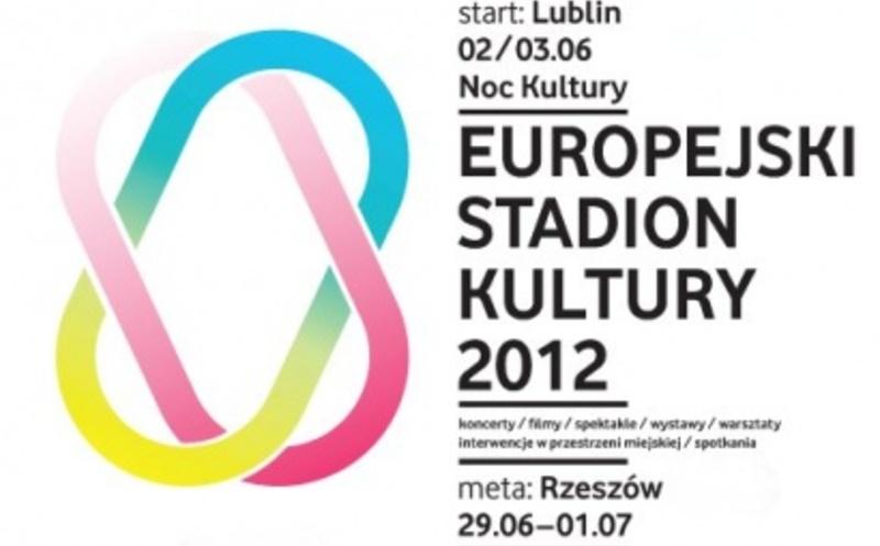 Europejski Stadion Kultury w Rzeszowie - Aktualności Rzeszów