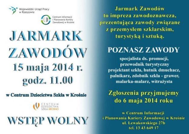 Aktualności Podkarpacie | Jarmark  Zawodów w Krośnie