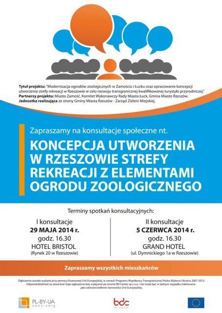 Aktualności Rzeszów | Chcesz zoo? Weź udział w konsultacjach