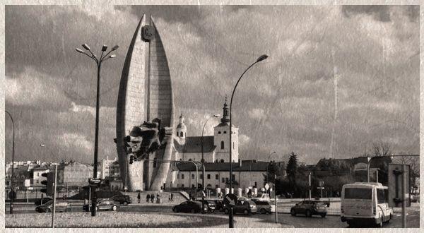 Aktualności Rzeszów | Rzeszów - tak to się zaczęło