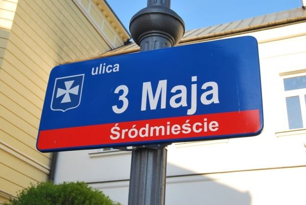 Aktualności Rzeszów | W tym tygodniu ogłoszą konkurs na zmianę wyglądu deptaków