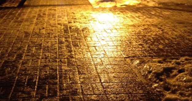 Aktualności Rzeszów | Uwaga piesi i kierowcy! Wiatr, deszcz i gołoledź
