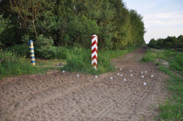 Aktualności Podkarpacie | Zrobili sobie weselny spacer na granicę i złamali prawo