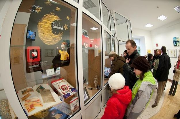 Aktualności Rzeszów | Muzeum Dobranocek wśród nominowanych do nagrody PISF