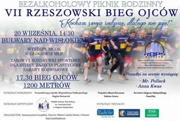 Aktualności Rzeszów | Już w niedzielę na Bulwarach VII Rzeszowski Bieg Ojców