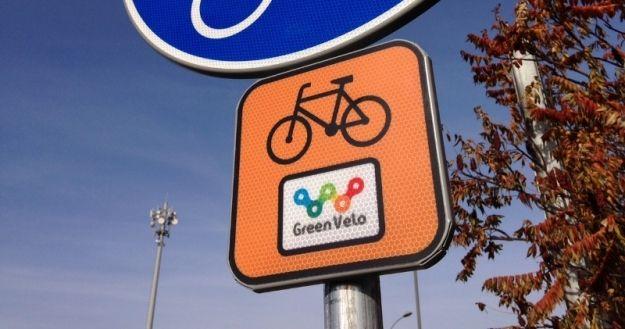 Aktualności Rzeszów | Zamontowali znaki szlaku rowerowego Green Velo. Powstały również dwa MOR'y