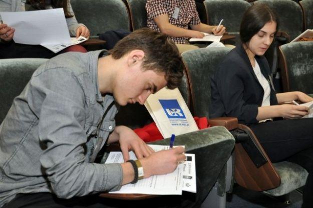 Aktualności Rzeszów | 140 uczniów w finale konkursu wiedzy o Rzeszowie