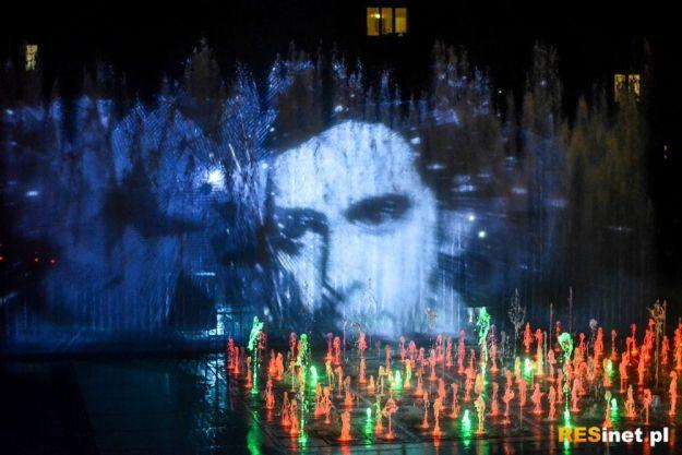 Aktualności Rzeszów | Dziś dodatkowy pokaz specjalny fontanny multimedialnej