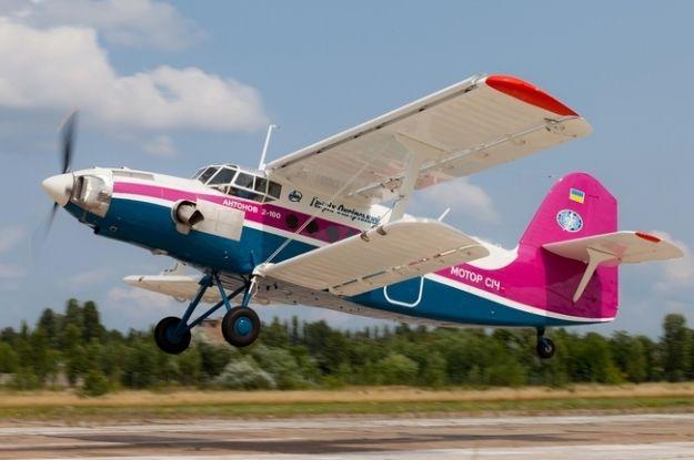 Aktualności Podkarpacie   Piknik lotniczy z okazji obchodów 80-lecia COP w Mielcu