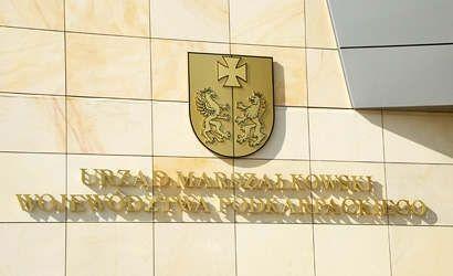 Aktualności Podkarpacie | Dziś sesja sejmiku województwa podkarpackiego