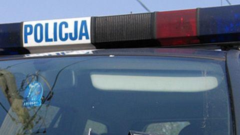 Aktualności Rzeszów | Bomba w budynku sądu rejonowego. Głupi żart?