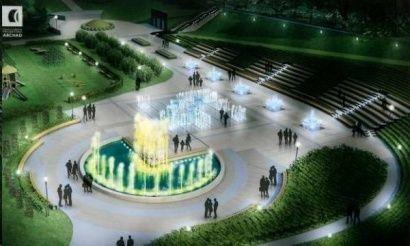Aktualności Rzeszów | Powtórzony przetarg na budowę fontanny multimedialnej