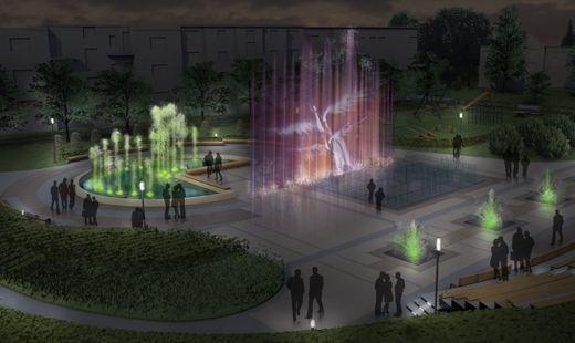 Aktualności Rzeszów | Dwie firmy chcą budować fontannę multimedialną