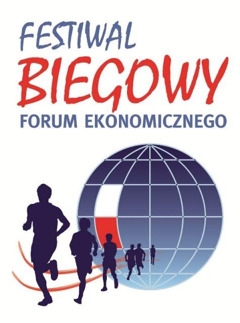 Aktualności Rzeszów | Rekrutacja wolontariuszy na Rzeszowski Półmaraton