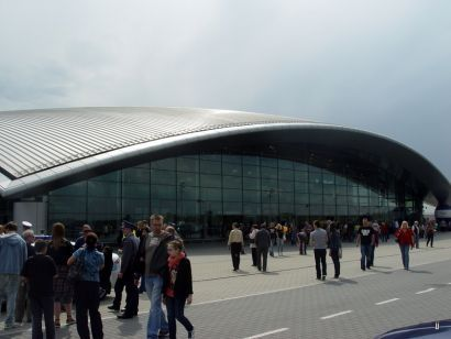 Aktualności Rzeszów | CBA na lotnisku w Jasionce