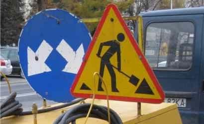 Aktualności Podkarpacie | Trwa przebudowa drogi i mostu w Krzemienicy