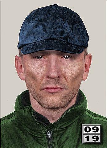 Aktualności Rzeszów | Poszukiwany sprawca napadu na bank