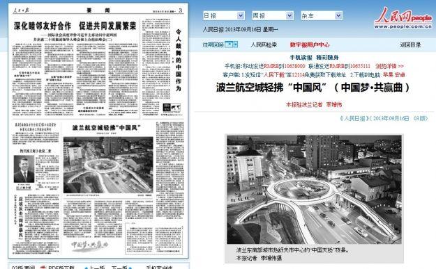 Aktualności Rzeszów | O Rzeszowie w chińskich mediach