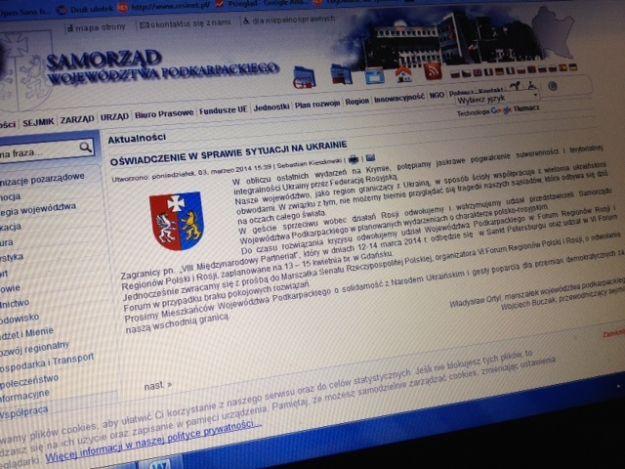 Aktualności Podkarpacie | Oświadczenie marszałka Ortyla w sprawie sytuacji na Ukrainie