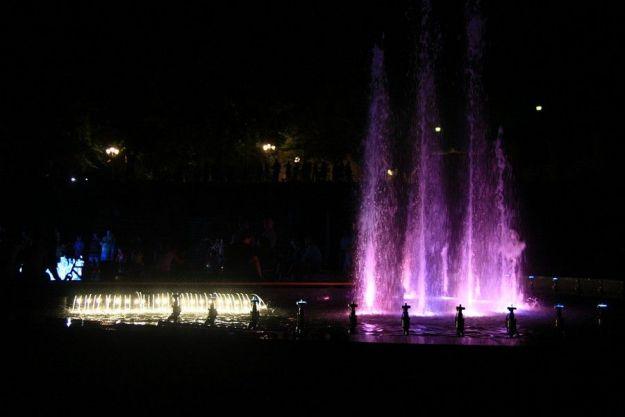 Jednorazowa zmiana godziny pokazu multimedialnej fontanny - Aktualności Rzeszów