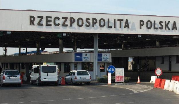 Krok naprzód w sprawie nowego przejścia granicznego - Aktualności Podkarpacie