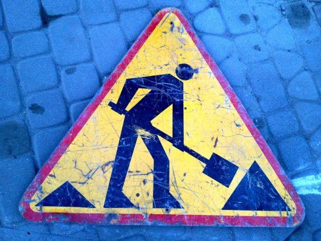 Szykuje się kolejny remont w mieście - Aktualności Rzeszów
