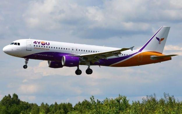 Biletów 4You Airlines już nie kupisz - Aktualności Rzeszów