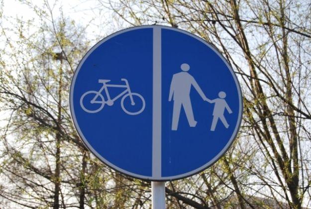 Nowe trasy rowerowe do października 2015 - Aktualności Podkarpacie