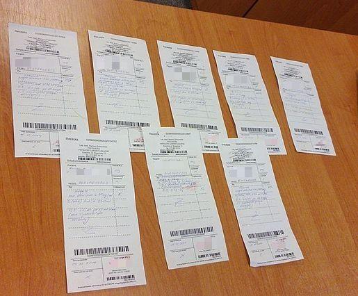 Dwaj mieszkańcy Rzeszowa podrabiali recepty lekarskie - Aktualności Rzeszów