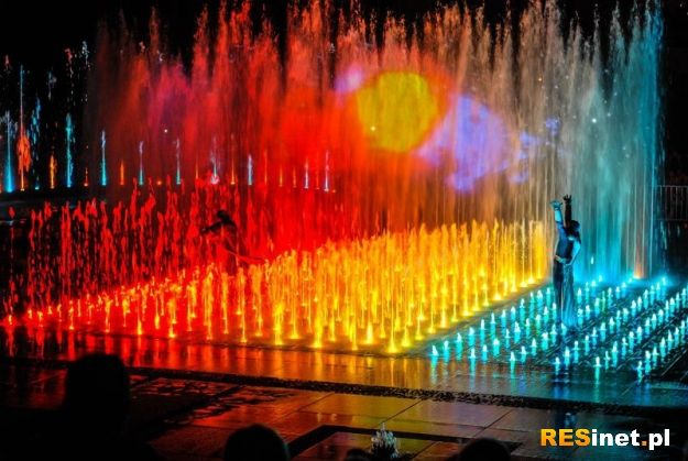 Kiedy zacznie działać multimedialna fontanna? - Aktualności Rzeszów